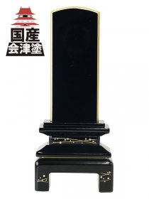 【会津位牌】京彩 天の川 (4.0寸)