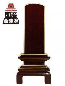 【会津唐木漆位牌】京の梅 紫檀 (3.5寸〜5.0寸)