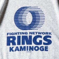 RINGS KAMINOGE designed by Jerry UKAI