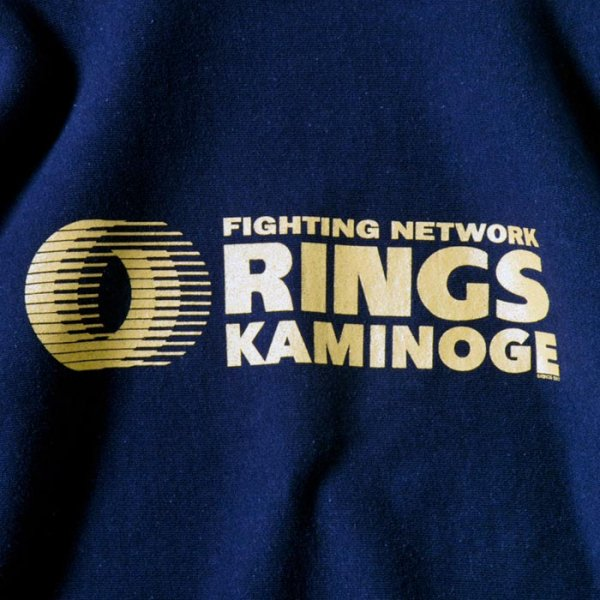 RINGS KAMINOGE SWEAT (12oz) re-designed by Jerry UKAI