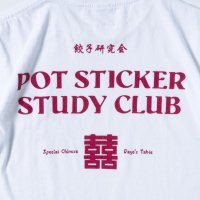 POT STICKER STUDY CLUB designed by Jerry UKAI