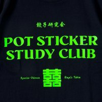 POT STICKER STUDY CLUB (front print ver.) designed by Jerry UKAI