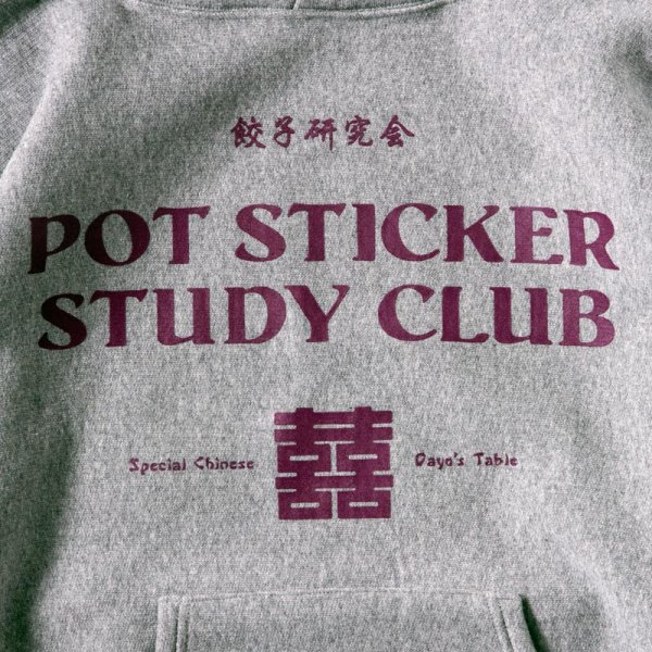 POT STICKER STUDY CLUB HOODIE designed by Jerry UKAI