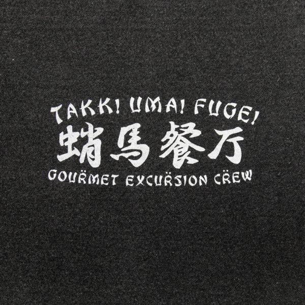 TAKK! UMA! FUGE! designed by HIROKI NIWA (KAKUOZAN LARDER)