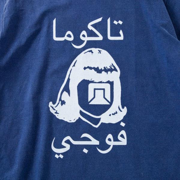 ARABIC TACOMA