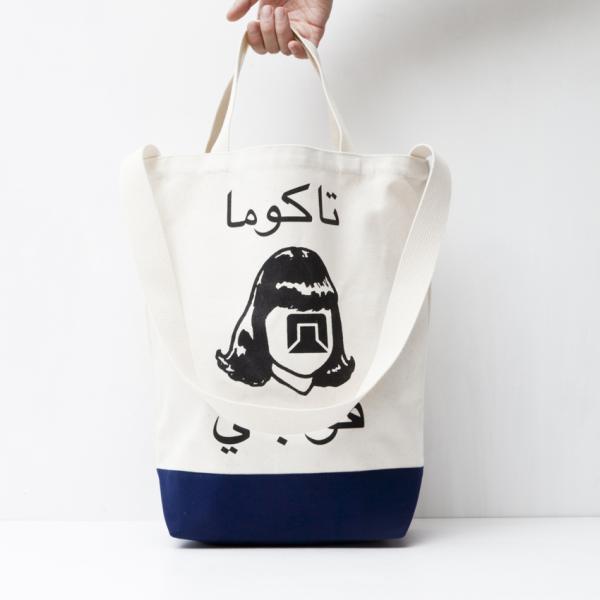ARABIC TACOMA TOTE BAG