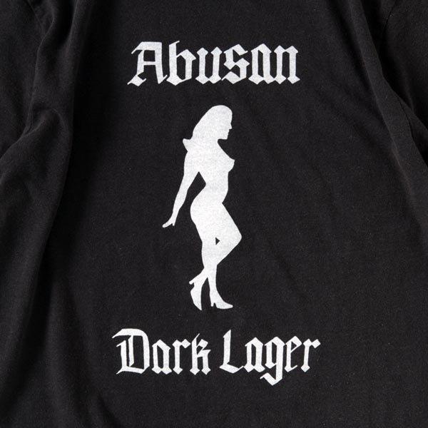 Abusan Dark Lager designed by Tomoo Gokita