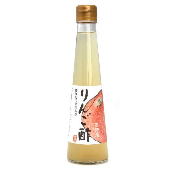 りんご酢 200ml