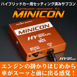 HYBRAIN サブコンピュータ MINICON ス...
