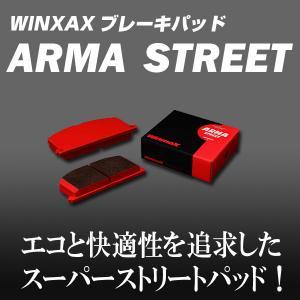 ブレーキパッド WINMAX ARMA STREET フォルクスワーゲン GOLF5