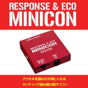 siecle 超小型サブコンピュータ MINICON ダイハツ ムーブ