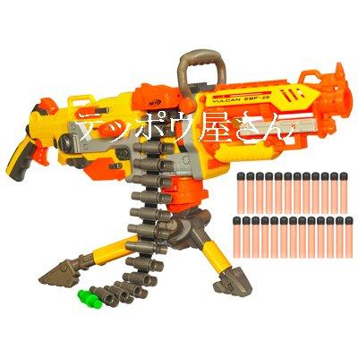Nerf l ナーフ l エアガン l Vulcan EBF-25 Blaster