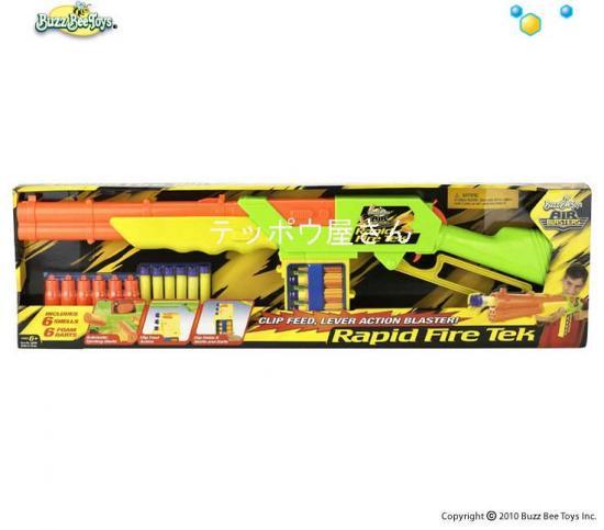 buzzbee l バズビー l トイガン l RAPID FIRE TEC