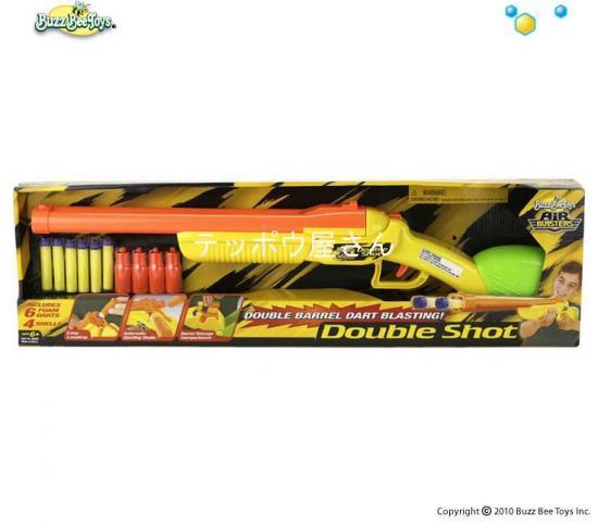 buzzbee l バズビー l トイガン l DOUBLE SHOT