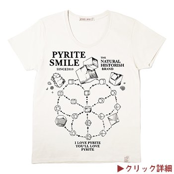 <img class='new_mark_img1' src='https://img.shop-pro.jp/img/new/icons1.gif' style='border:none;display:inline;margin:0px;padding:0px;width:auto;' />パイライトTシャツ