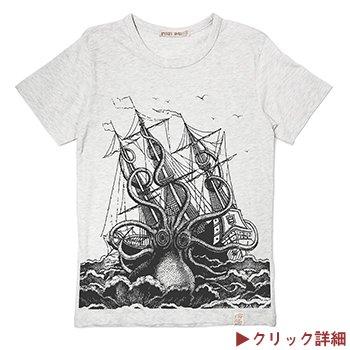 博物画クラーケンTシャツ