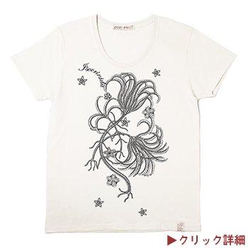 ウミユリTシャツ(切り絵作家 いわたまいこ・コラボシリーズ第1弾)