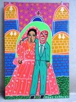 ロレンソ ファミリー メキシカンアート [ルチャドールと花嫁 教会前] 板絵画
