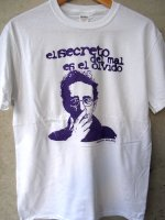 ラテン文学 Tシャツ [ロベルト・ボラーニョ ]  ホワイト