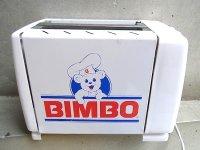 ビンボー BIMBO パン ノベルティ [トースター] インテリア