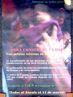サパティスタ EZLN ポスター 「戦士達」