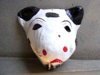 パペル・マチェ 張り子のお面 マスク [ウシ]  フォークアート