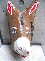 パペルマチェ 張り子のお面 マスク [オオカミ]  フォークアート