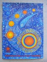 サパティスタ EZLN ポスター 「夜空と太陽」