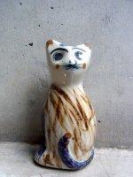 トナラスタイル サンヘルマン工房 陶芸 [ネコ ハーベスト]