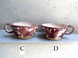 オアハカ 陶器 ドリップウェア [ティーカップ] ビンテージ