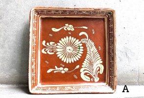 トナラ 陶器  土皿  [スクエア 22cm]  ビンテージ