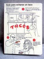 センサシオナル ノート ブック ステーショナリー[タコペディア ハウツー] スモールサイズ