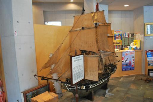 帆 船:1810年 オランダ製