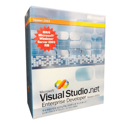 Visual Studio .NET Enterprise Developer Version 2003