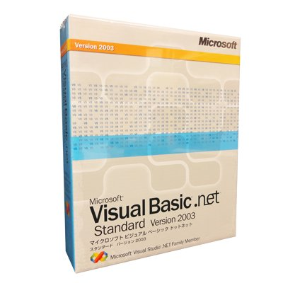 Visual Basic .NET Standard 2003