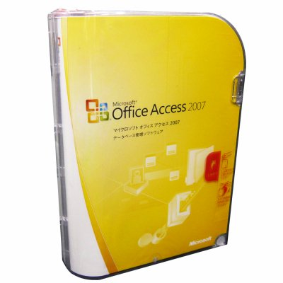 Office Access 2007
