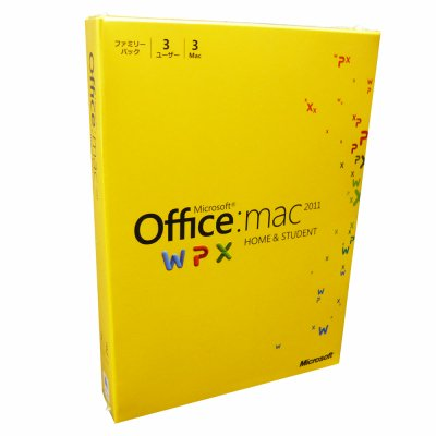 Office for Mac Home and Student 2011 ファミリーパック