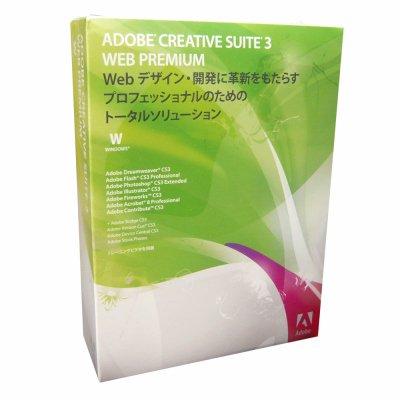 Creative Suite 3 Web Premium ��{���