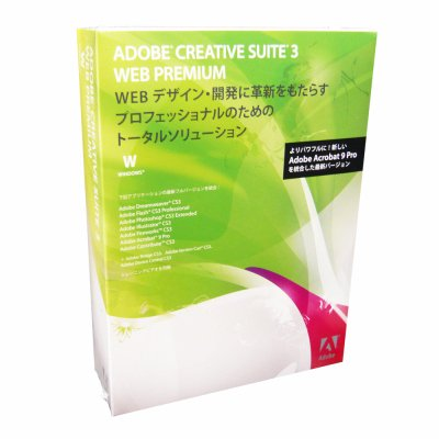 Adobe Creative Suite 3.3 Web Premium ��{���