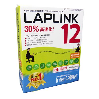 LAPLINK 12 1���C�Z���X �p�b�N