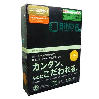 BiND for WebLiFE* 6 �v���t�F�b�V���i�� Macintosh��