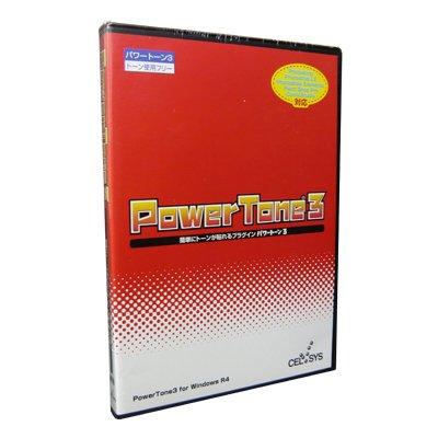 celsys powertone3