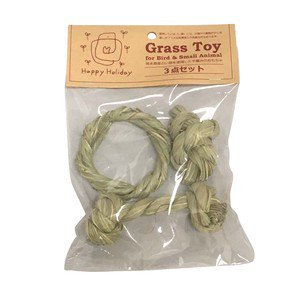 P2 Grass Toy 3点セット