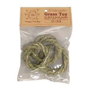 P2 Grass Toy リース S 3個入