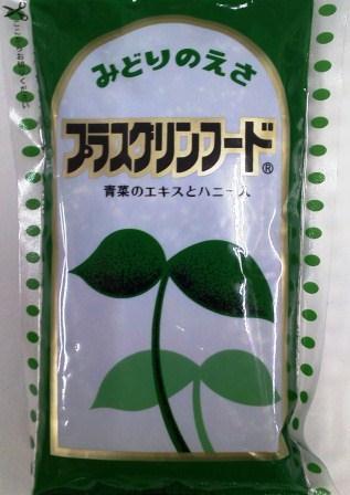 東京飯塚農産 プラスグリーンフード 50g