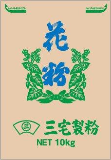 花粉そば粉10kg(打ち粉)|三宅製粉