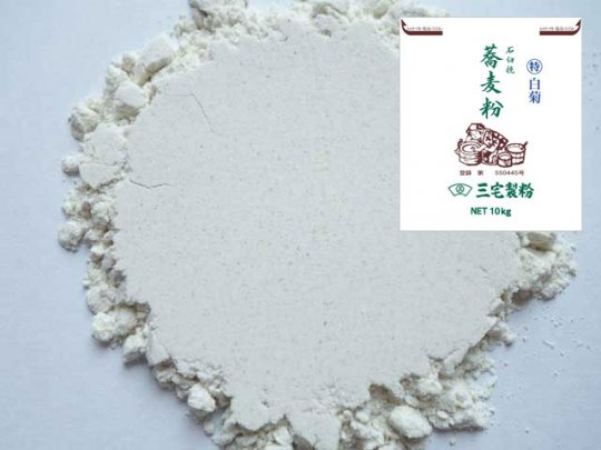 白菊|石臼挽きそば粉北米北海道10kg袋