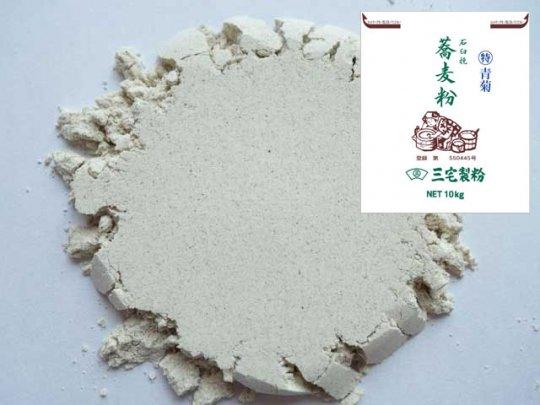 青菊|石臼挽きそば粉北海道/北米産10kg袋