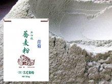 青菊|石臼挽きそば粉北米ワシントン州産20kg袋