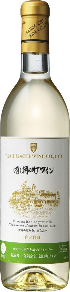 朝日町ワイン 白 720ml